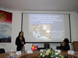 ПРАВИТЕЛЬСТВО РОССИИ УТВЕРДИЛО КВОТУ НА РВП ДЛЯ ИНОСТРАНЦЕВ НА 2018ГОД - Экономика - Новости - Россия в Кыргызстане