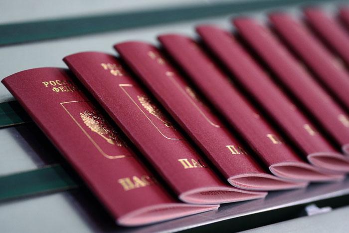 Изменения в оформлении гражданства рф 2020 году