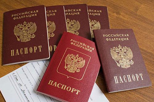 Как получить гражданство киргизии