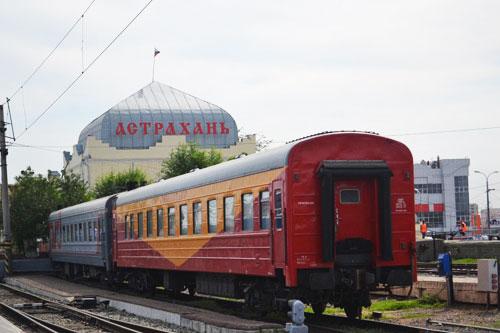 Горячая линия - Соотечественники Астраханской области - 52-49-45