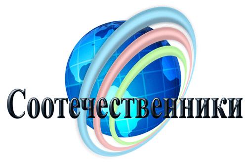 Список регионов участвующих в программе переселения соотечественников свежий список