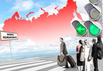 Будет ли госпрограма для мигрантов киргизии в 2020 году